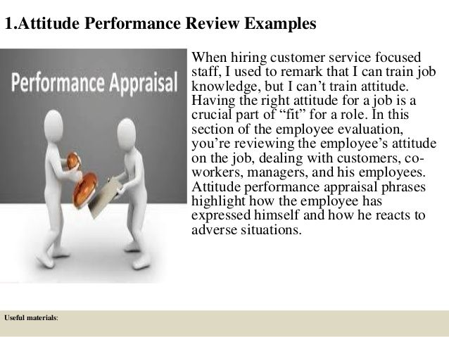 year end performance review tips