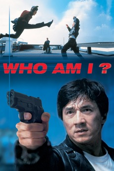 i am you movie review